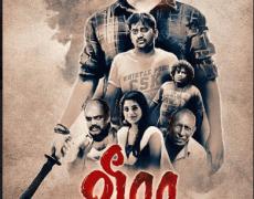 Veera Movie Review Tamil Movie Review