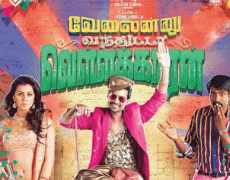 Velainu Vandhutta Vellaikaaran Movie Review Tamil Movie Review