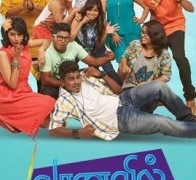 Vaanavil Vaazhkai Movie Review Tamil