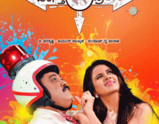 Vaastu Prakaara Movie Review Kannada Movie Review