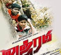 Vajram Movie Review Tamil