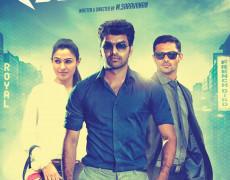 Valiyavan Movie Review Tamil