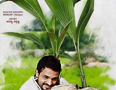 Vamshodharaka Movie Review Kannada Movie Review