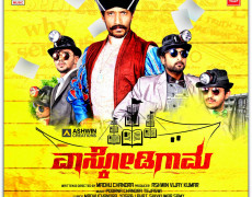 Vascodigama Movie Review English Movie Review