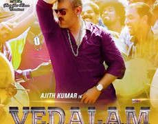 Vedalam Review Tamil Movie Review