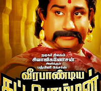 Veerapandiya Kattabomman Movie Review Tamil