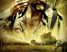 Veerappan Movie Review Hindi Movie Review