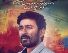 Velaiilla Pattadhari Movie Review Tamil Movie Review