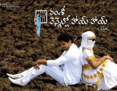 Vennello Hai Hai Movie Review Telugu Movie Review