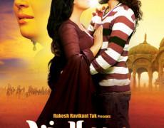 Vidhwa Movie Review Hindi
