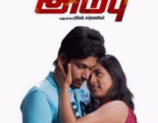 Vil Ambu Movie Review Tamil Movie Review