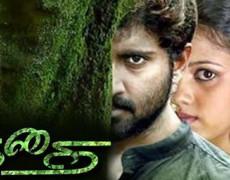 Vindhai Movie Review Tamil
