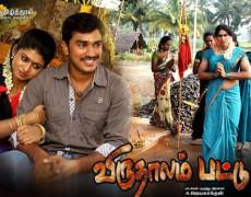 Viruthalampattu Movie Review Tamil Movie Review