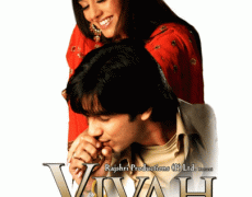 Vivah Movie Review Hindi Movie Review