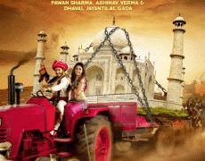 Wah Taj Movie Review Hindi Movie Review