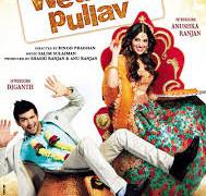 Wedding Pullao Movie Review Hindi Movie Review