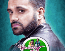 Whatsupp Love Movie Review Kannada Movie Review