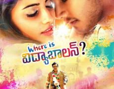 Where Is Vidya Balan Movie Review Telugu Movie Review