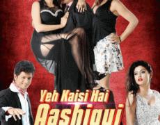 Yeh Kaisi Hai Aashiqui Movie Review Hindi Movie Review