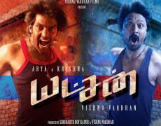 Yatchan Movie Review Tamil