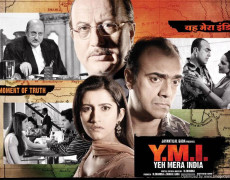 Yeh Mera India Movie Review Hindi