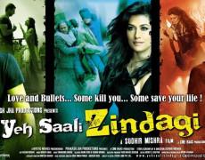 Yeh Saali Zindagi Movie Review Hindi