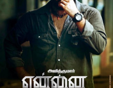Yennai Arindhaal Aka Yennai Arindhal Movie Review Tamil