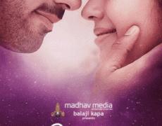Zero Movie Review Tamil Movie Review