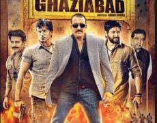 Zila Ghazibad Movie Review English Movie Review