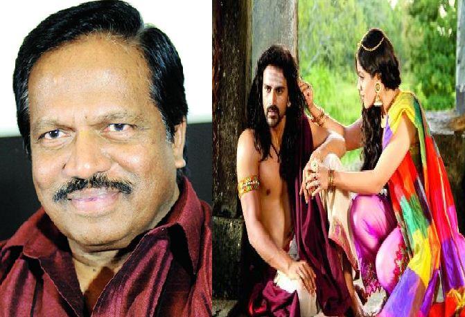 Allama Is The Dream Movie Of Nagabharana!