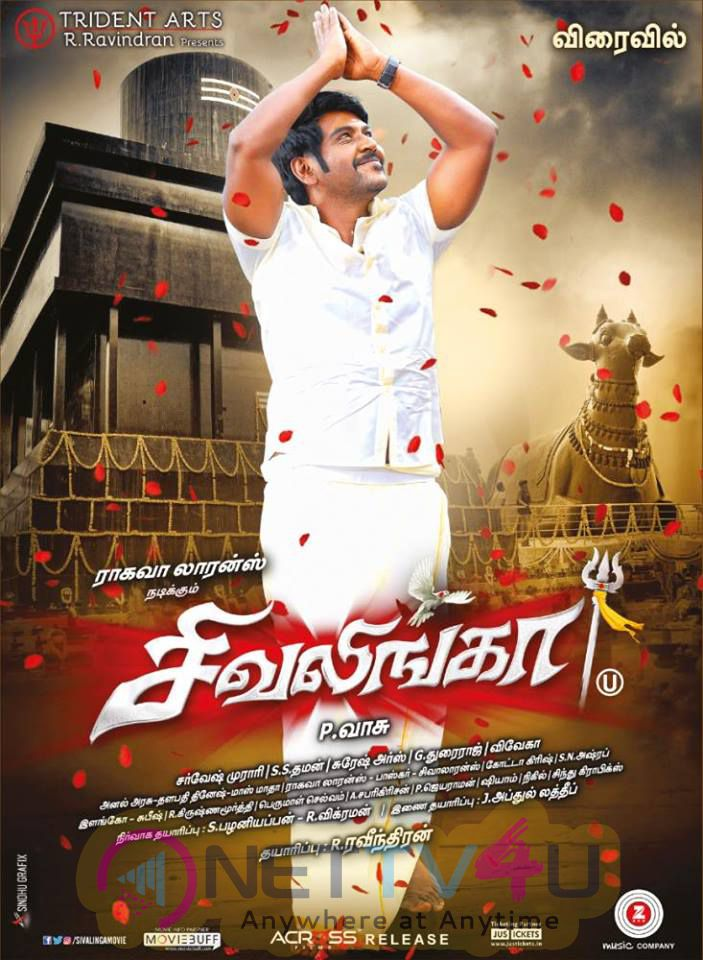 Sivalinga Tamil Movie coming soon poster