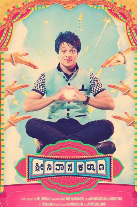 Srinivasa Kalyana Movie Review Kannada Movie Review