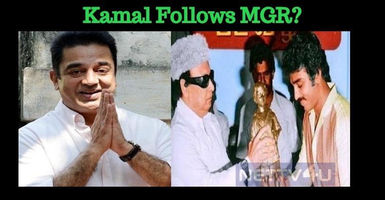 Kamal Goes With MGR Title!