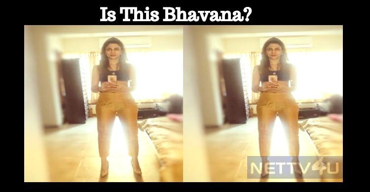What Happened To Bhavana?