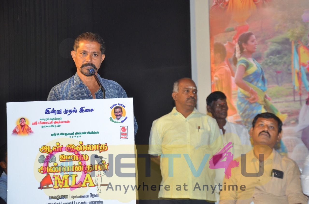 Aal Illatha Oorla Annan Thaan MLA Movie Audio Launch Stills Tamil Gallery