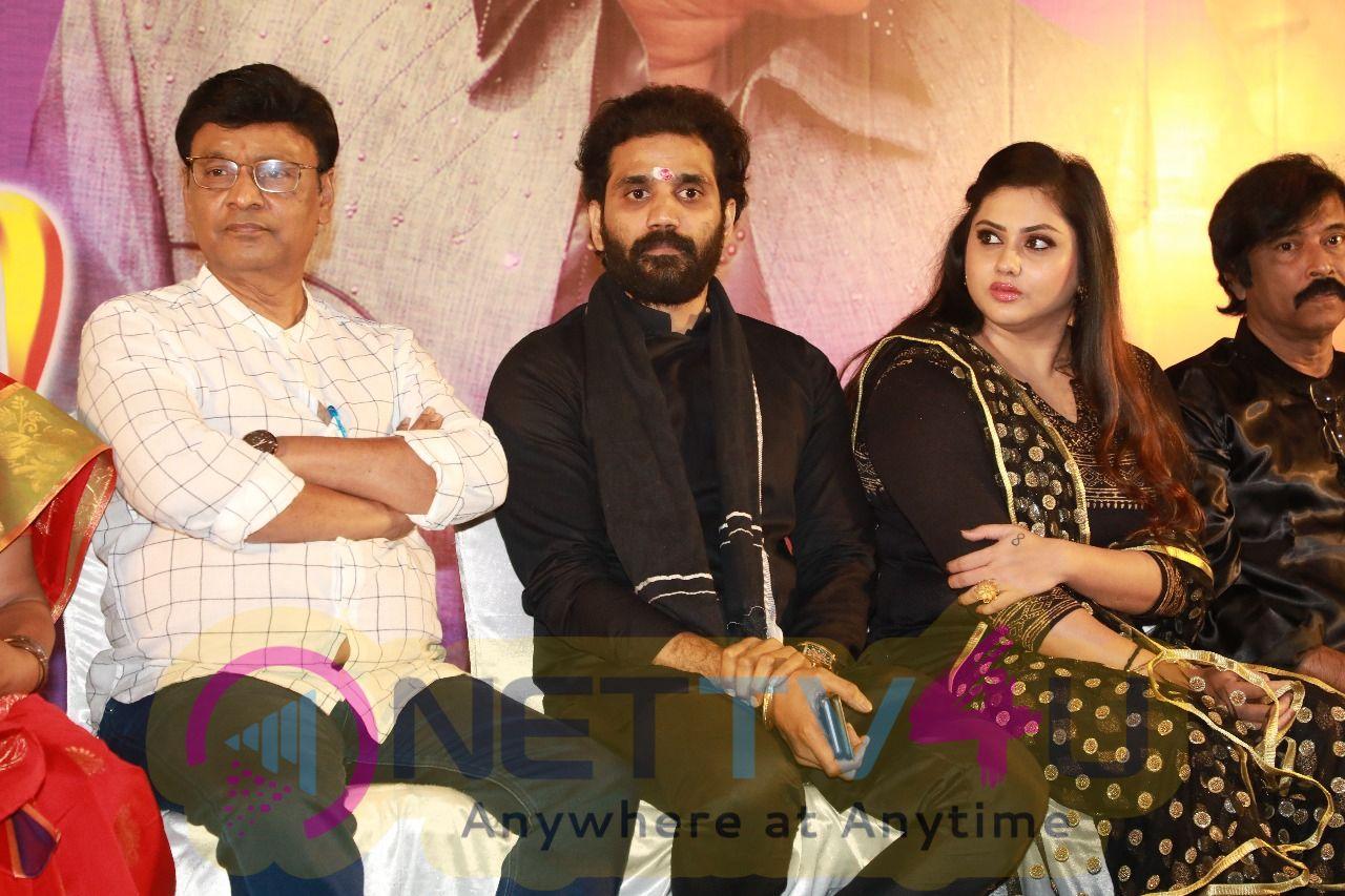 Kabaddi Veeran Movie Audio Launch Images