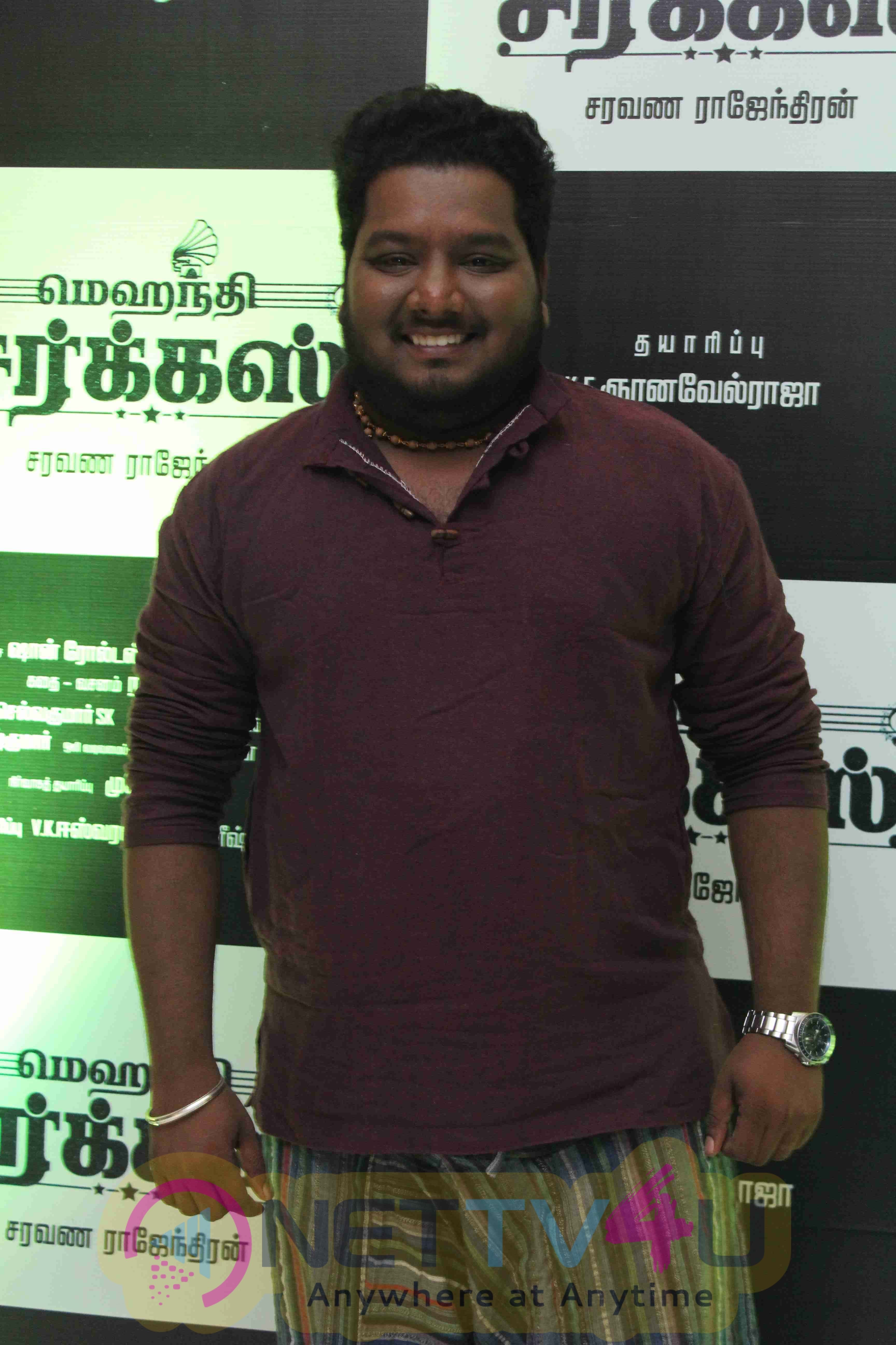 Mehandi Circus Movie Audio Launch Images Tamil Gallery