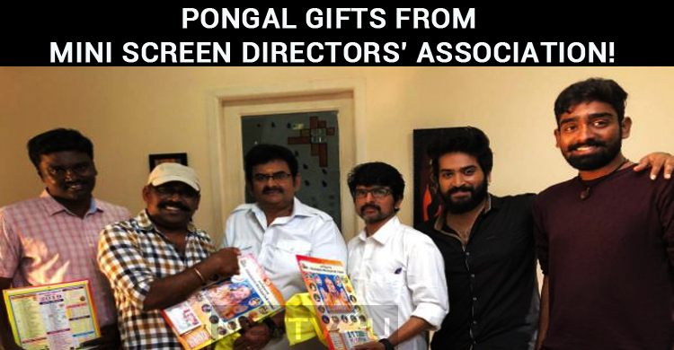 Pongal Gifts From Mini Screen Directors' Association!