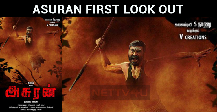 Surprise For Dhanush Fans: Asuran First Look Is Out!