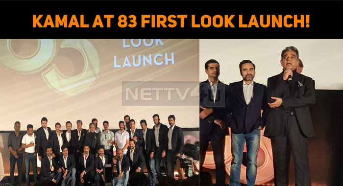 Kamal At 83 First Look Launch!