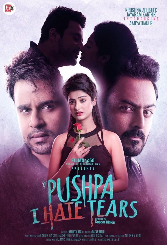 O Pushpa I Hate Tears Movie Review