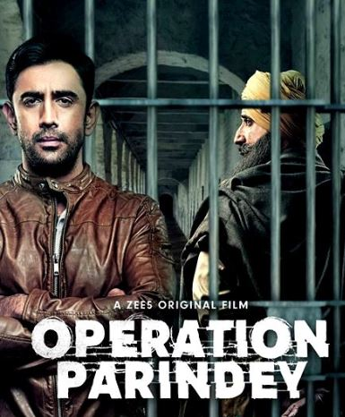 Operation Parindey Movie Review