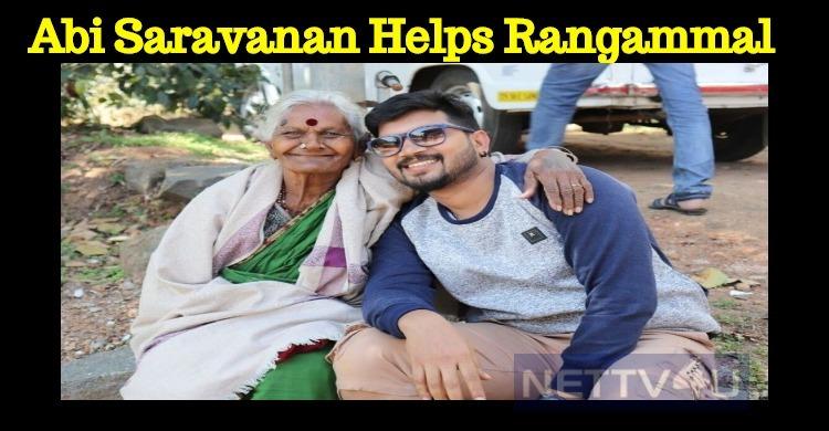 Abi Saravanan Helps Rangammal Paati!