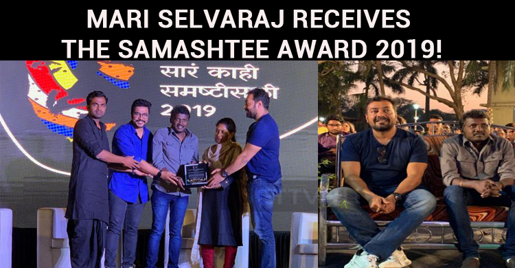 Mari Selvaraj Receives The Samashtee Award 2019!