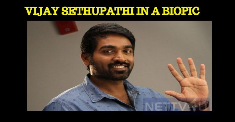 Vijay Sethupathi Confirmed In This Biopic!