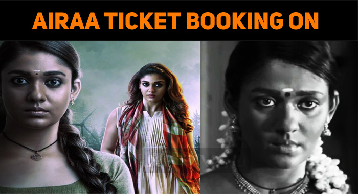 Airaa Ticket Booking Started!