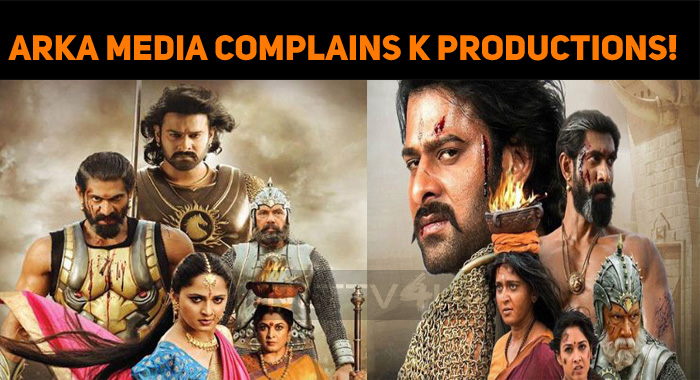 Arka Media Complains K Productions!