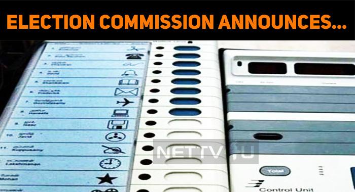 Election Commission Announces The Nomination Counts!