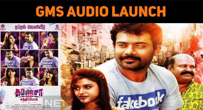 Oviya's Next Movie Ganesha Meendum Sandhipom Audio Launch Tomorrow!
