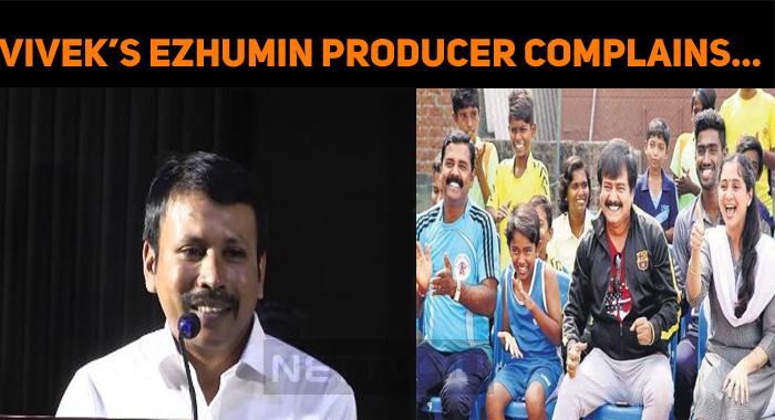 Vivek's Ezhumin Producer Complains…